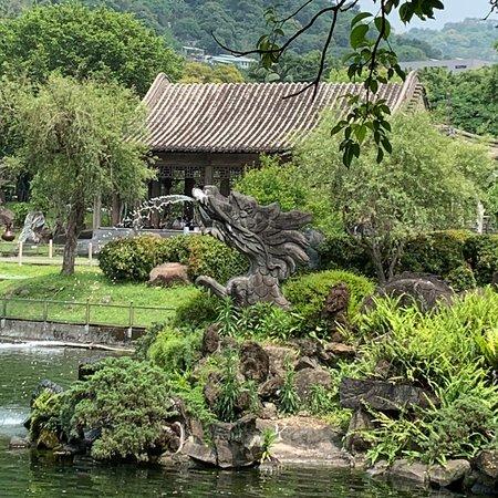 Zhi Shan Park