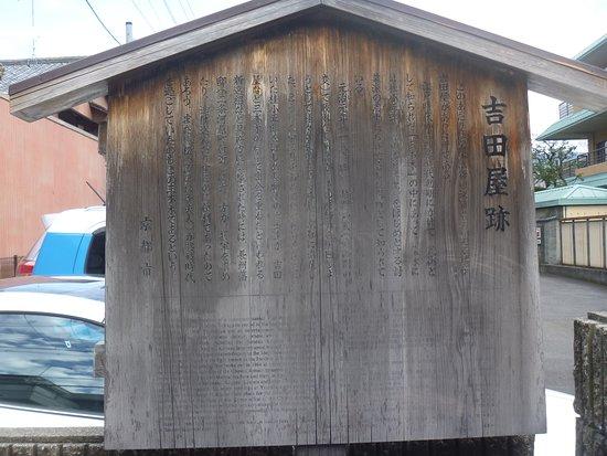 Yoshidaya Site