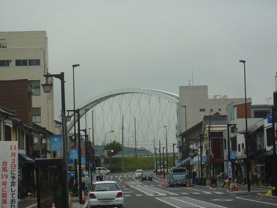 Otonase Bridge