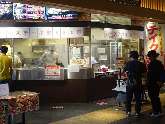 いきなりステーキ イオン常滑 厨房前