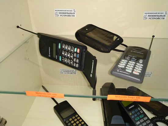 Kalyazinskiy Museum of Mobile Devices