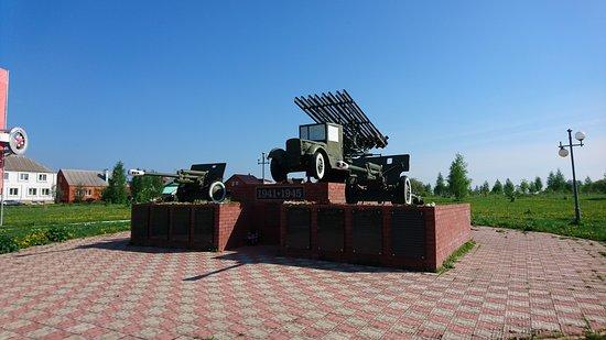 Памятник гвардейцам-минометчикам