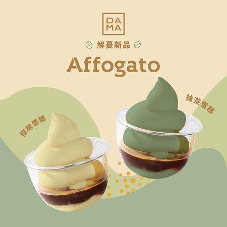 【DAMA解憂新品:榴槤&抹茶Affogato】(Durian & Matcha Affogato)  大家都知道,Affogato是指以特濃咖啡配上雪糕的意式甜品食法。  但大家未必知道Affogato作為意大利語的意思,其實是「浸透、淹沒」。 Affogato將微苦含甘的咖啡,浸透綿密細軟的雪糕,一熱一冷,令人淹沒於無憂的味覺之中~  除了現有的燕麥奶Affogato,DAMA為大家帶來夏日的味覺新享受:榴槤 & 抹茶Affogato。 榴槤雪糕的香甜、抹茶雪糕的濃郁,以Affogato方式處理,讓我們在鬱悶的夏日,以味蕾解憂。