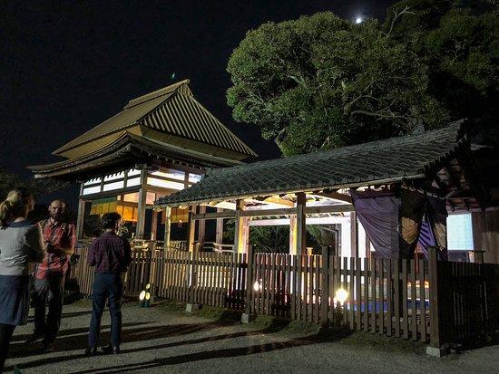 Ishiyama-dera Temple Tsukimitei
