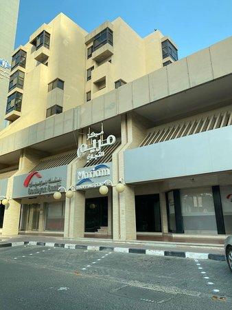 Salmiya, Kuwait: السالمية