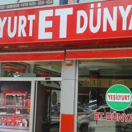 غبزى, تركيا: Yeşilyurt