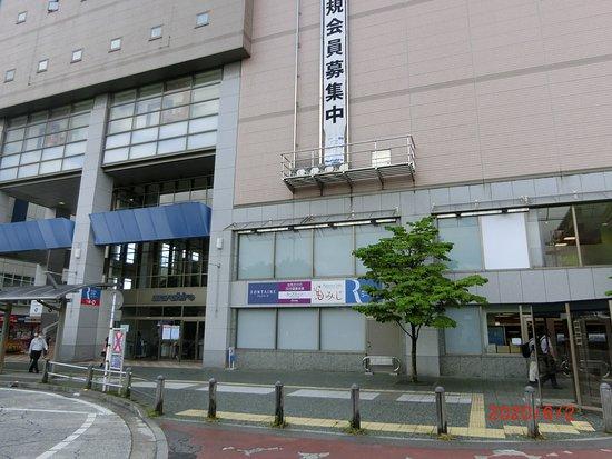 Maruhiro Department Store Hanno