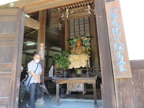 Yoshimine-dera Temple Kyodo
