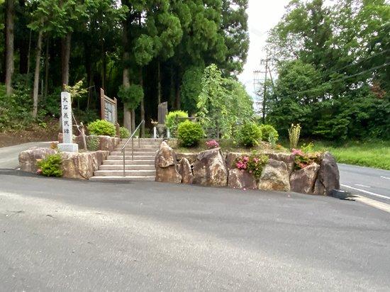 Oishi Gimin Monument
