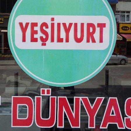 غبزى, تركيا: Bol çeşit soslu veya sossuz mangallıklar hazır telefon 6427126