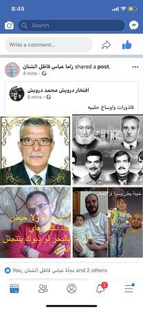 Shubra Al Khaymah, Egypt: محمود _ميمان_حرامي#