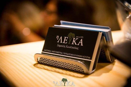 Λευκα by night 🌙 - Picture of H LEFKA, Artemida - Tripadvisor