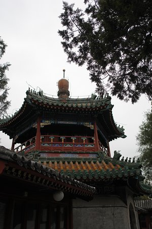בייג'ינג, סין: Cartolina da Pechino