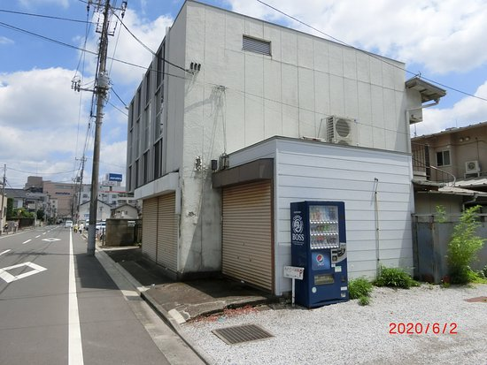 Watanabe Gallery