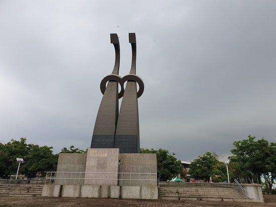 Yunlin 228 Memorial Park