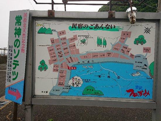 Tsunekami Beach