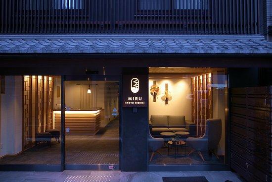 Miru Kyoto Nishiki Formerly NEST AT NISHIKI, KYOTO