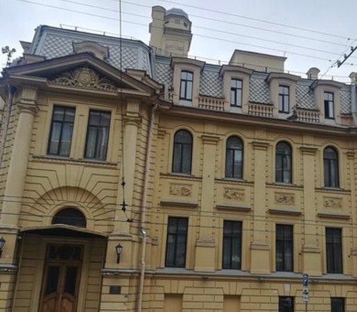 Dom knyazya K. A. Gorchakova
