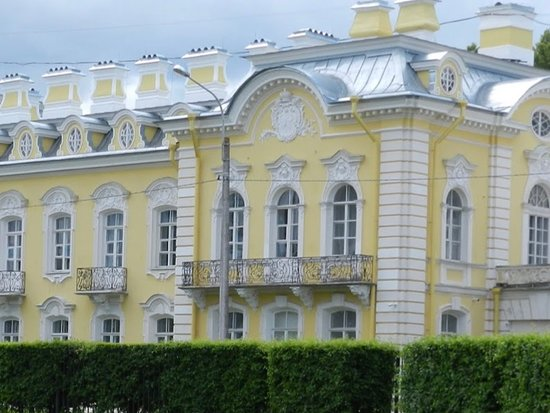The Benois Family Museum at Peterhof State Museum Preserve