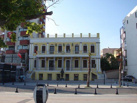 Çanakkale Piri Reis Müzesi Ve Galerisi