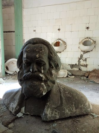 Karl Marx in the center of Culture. Georgia