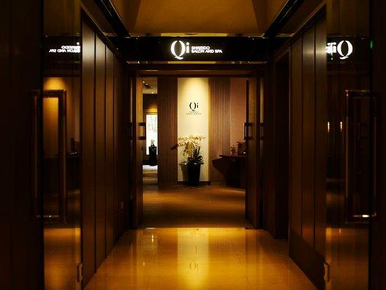 台灣魚池:走過長廊、轉換心情,進入Qi Spa的身心靈之旅