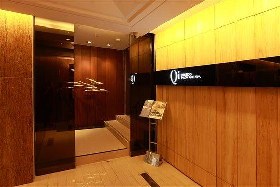 Qi Shiseido Salon and Spa - Sheraton Hsinchu Hotel