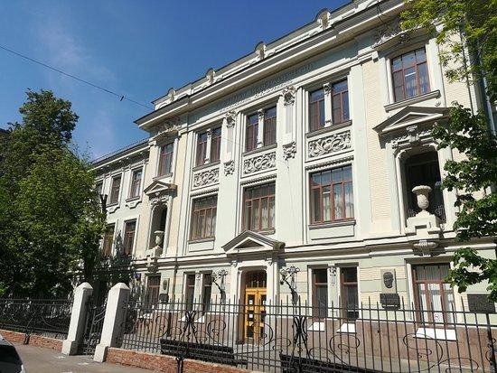 Petrovsko-Aleksandrovskiy Pension-Shelter