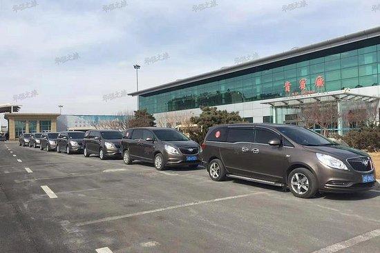 大連珠洲国国際空港から大連のダウンタウンへの私設到着転送