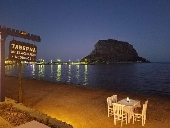 Gefyra, Grecia: View from our table. Exquisite!