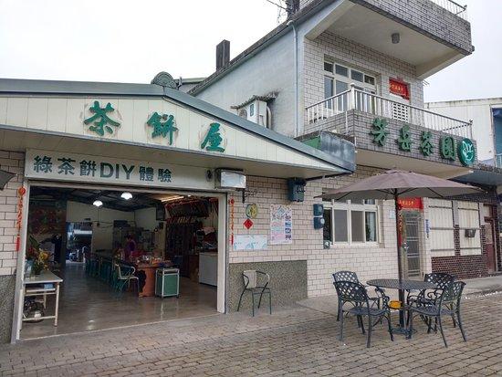 Fang Yue Tea Garden