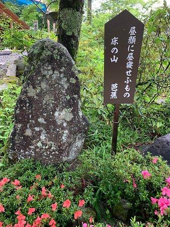浦島太郎の伝説のお寺
