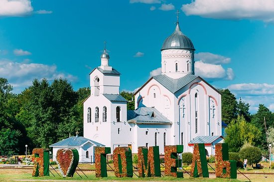 The best of Gomel walking tour