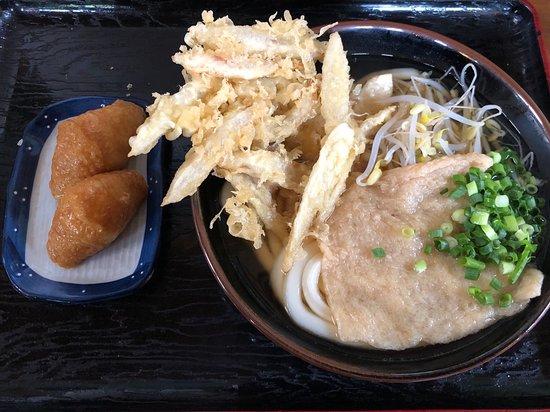 Nankan-machi – fotografia