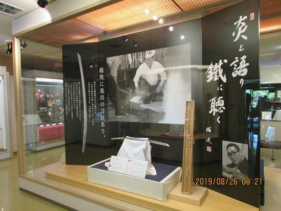 Touken Traditional Museum Shoji Amada Memorial