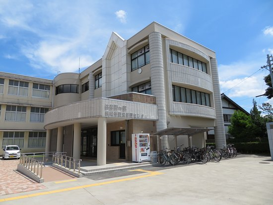 Hamamatsu Prefectural Disaster-Prevention Learning Center