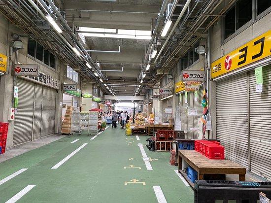 Yokohama Nambu Ichiba