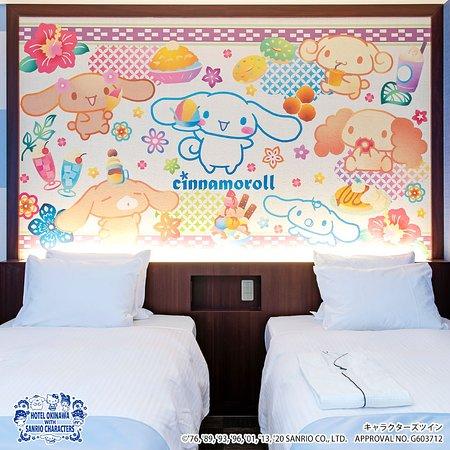 シナモロール キャラクターツイン デザイン:琉球 ※デザインは選ぶことができません。