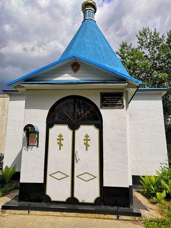 Вход во храм