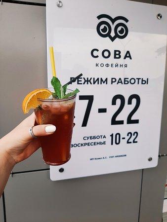 Mazyr, Beyaz Rusya: Фото говорит само за себя: приходите)