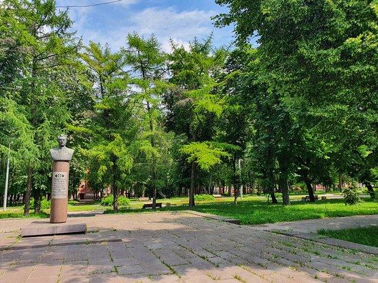 Utkin Park