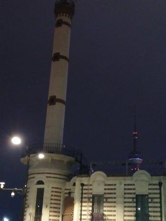 Shanghai Bund Weather Signal Station