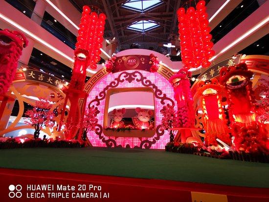 EkoCheras Mall