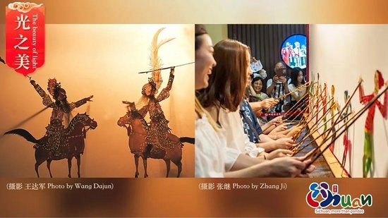 Chengdu, Kiina: The production of Langzhong shadow puppets is very complicated which requires great skill. The Langzhong shadow puppets with smooth lines, delicate hollowed-out patterns and beautiful appearance has strong local characteristics.