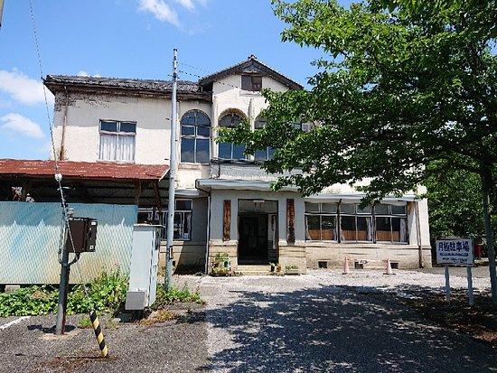 Kohoku Library