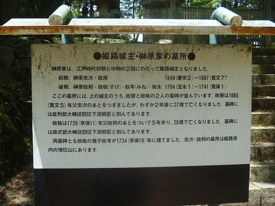 Sakakibarake Byosyo