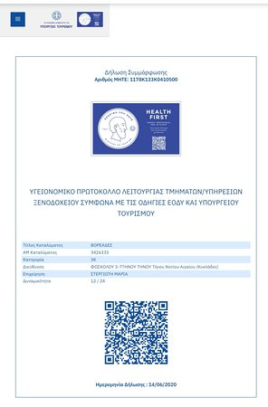 Voreades, follow the Greek Ministry of Tourism protocols against Covid-19