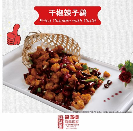 Fried Chicken with Chilli