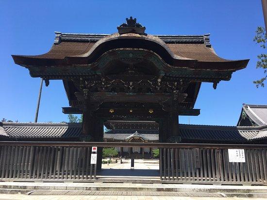 Senju-ji Temple Karamon