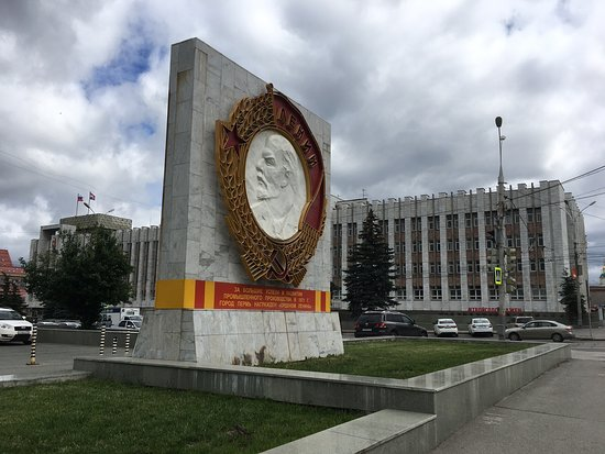 Monument in the Honour of the Lenin Order Award to the City